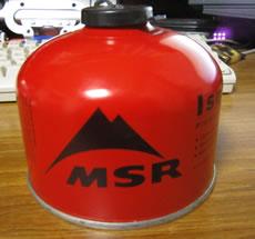 MSR_gas.jpg
